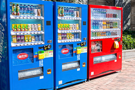 So you've decided to implement a vending machine in your workplace, but now you must decide where to put it. Learn the best spots for your office here!