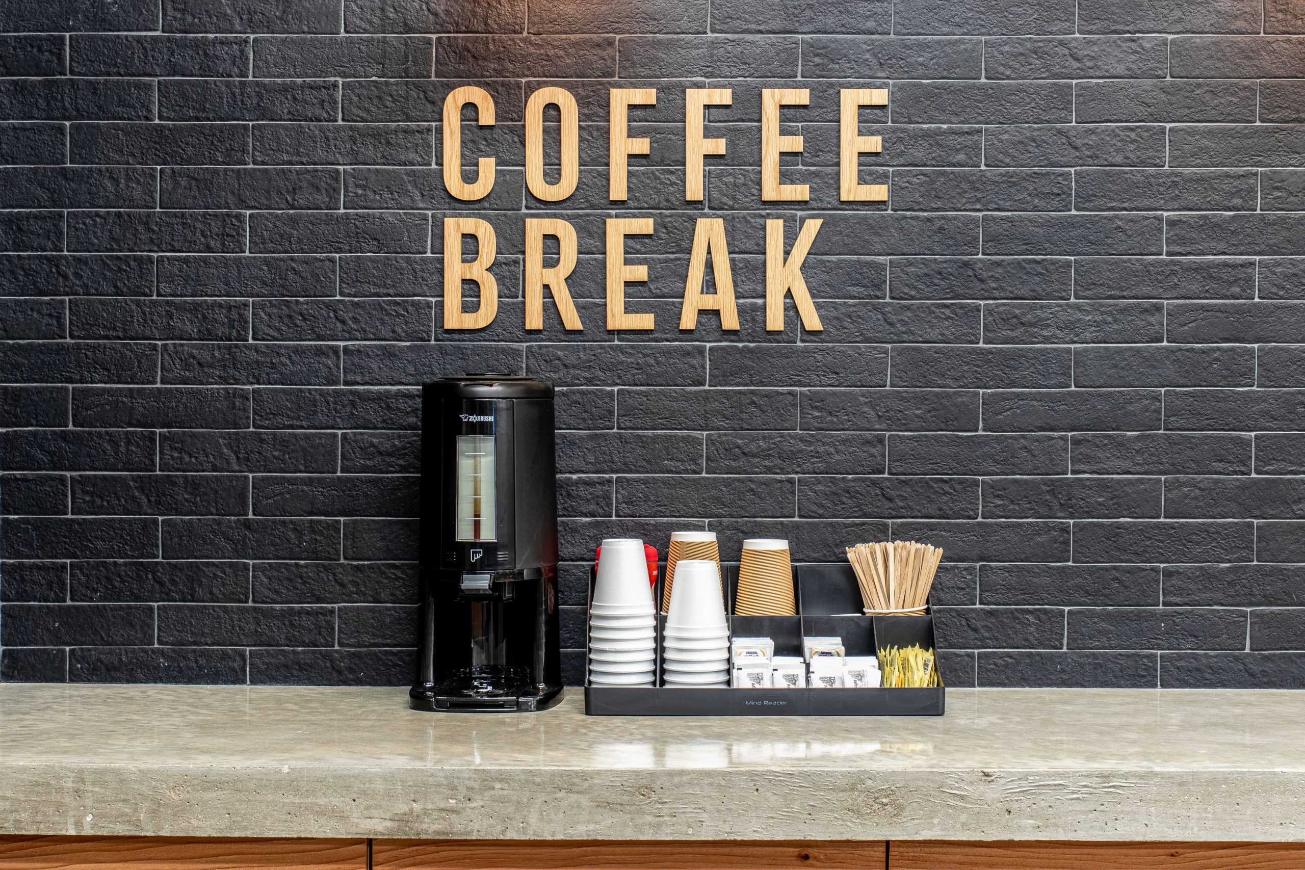 Coffee Products in Chandler